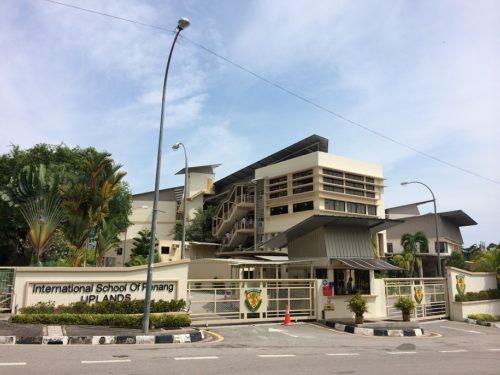 マレーシア コタキナバル インターナショナルスクール 学校一覧
